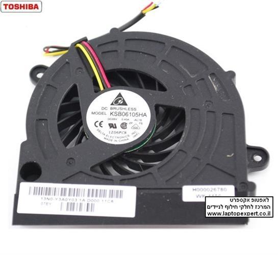 מאוורר למחשב נייד טושיבה Toshiba Satellite C670 C675 L775 Cooling Fan H000026780