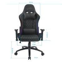 כיסא גיימינג יופיטר - Jupiter -  מעוצב עם ידיות מתכווננות כולל תאורת LED RGB נשלטת על ידי שלט צבעים
