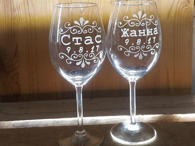 זוג כוסות יין בשפה הרוסית