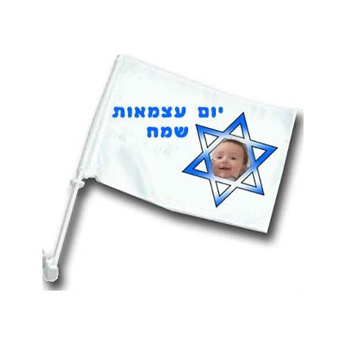 דגל לרכב עם מוט