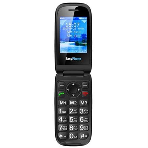 טלפון סלולרי למבוגרים EasyPhone NP20