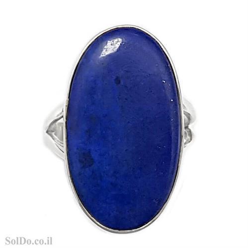 טבעת מכסף משובצת אבן לפיס RG6123 | תכשיטי כסף 925 | טבעות כסף
