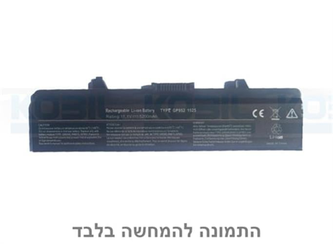 סוללה חליפית למחשב נייד Dell 1545 / 1525