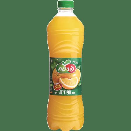 פריגת תפוזים