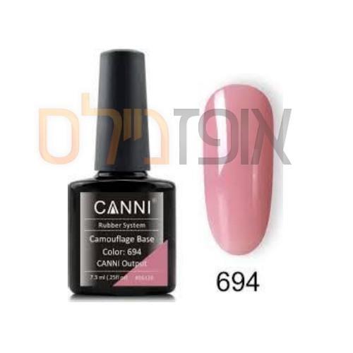ג'ל בסיס גומי גוון קאני  694 CANNI