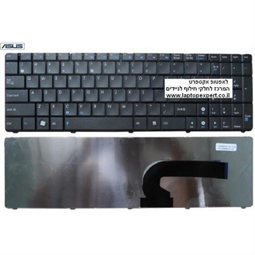 החלפת מקלדת למחשב נייד אסוס Asus X54 X54L X54C Laptop Keyboard NSK-UGC1D , 04GNV32KUI01-3