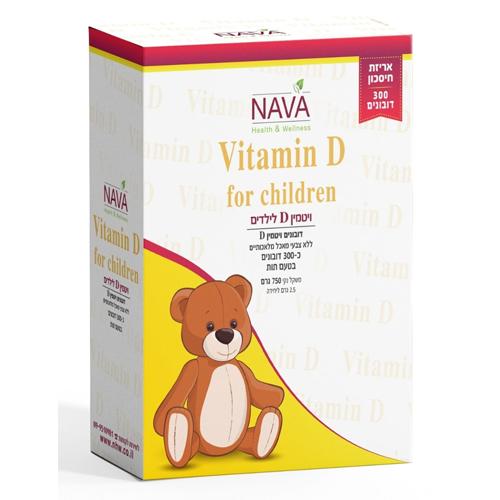 ויטמין D לילדים, 300 דובונים בטעם תות, NAVA