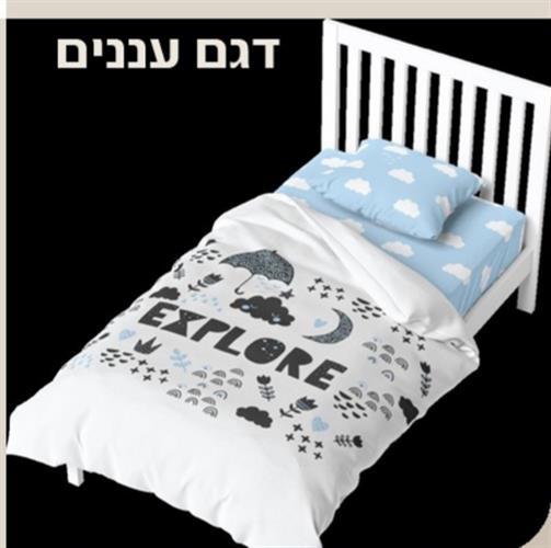 סט מלא למיטת מעבר. 100%כותנה