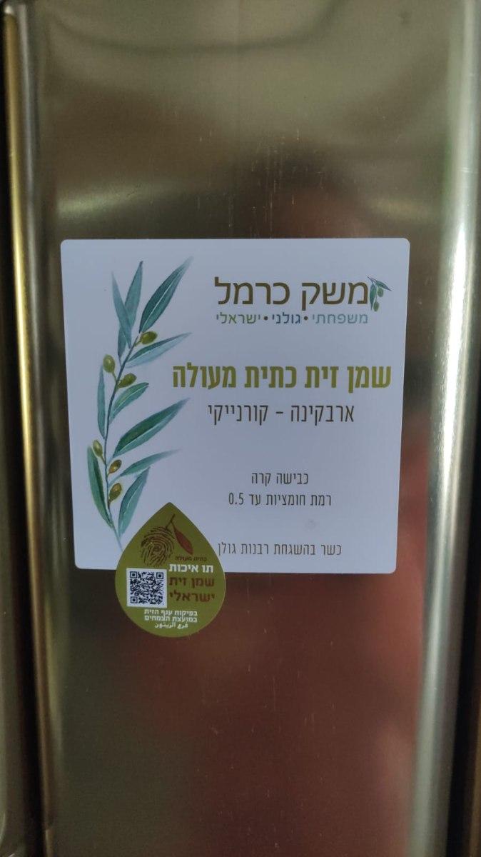 5 ליטר שמן זית בוטיק מהזנים ארבקינה וקורנייקי מנטור- רמת הגולן