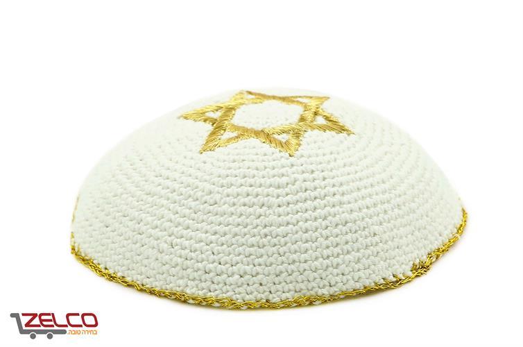 כיפה סרוגה מגן דוד לבן/זהב