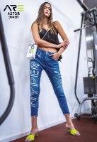 מכנס ג'ינס HIPER
