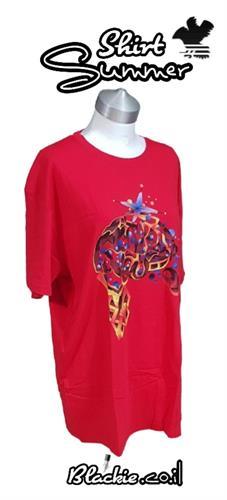 """חולצה אדומה לקיץ הדפס גראפי """"שיוט"""" 🧠"""