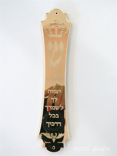 מזוזה מראה זהב שמע ישראל
