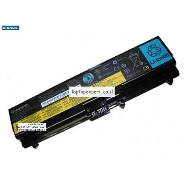 סוללה מקורית למחשב נייד לנובו 6 תאים Lenovo ThinkPad SL510 SL410 L510 T530i L420 - 6 Cell Battery 57Y4186 , 57Y4185 , 45N1015