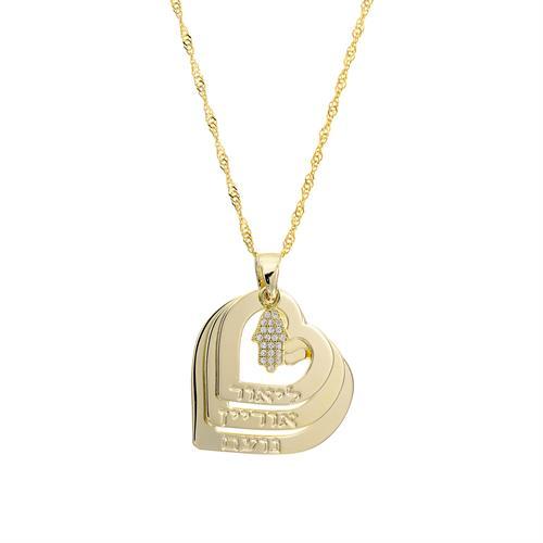 שרשרת 3 לבבות + חמסה משובצת- גולדפילד / כסף 925