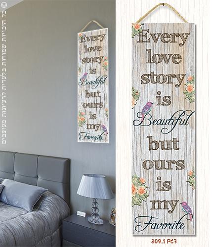 """שלט עץ """"סיפור אהבה"""""""