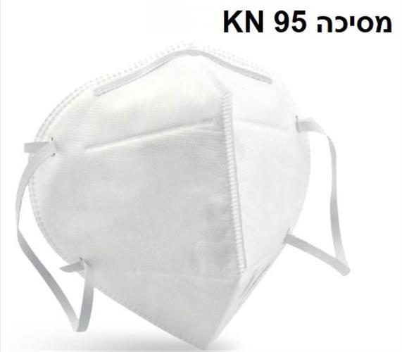 מסיכה KN95
