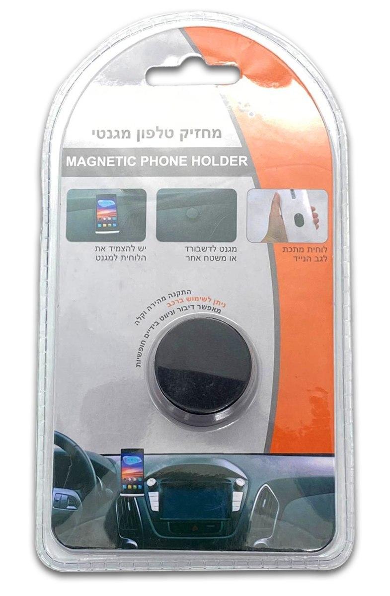 מחזיק טלפון מגנטי