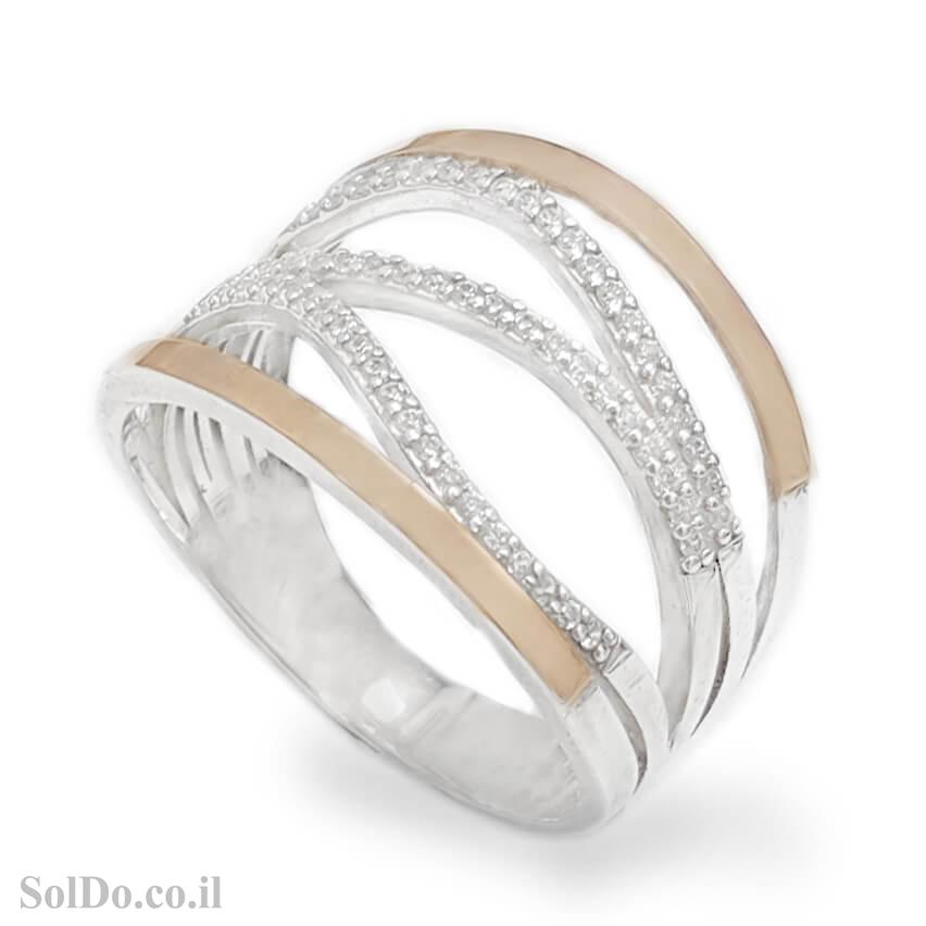 טבעת מכסף רחבה מצופה זהב 9K משובצת אבני זרקון  RG6083 | תכשיטי כסף | טבעות כסף