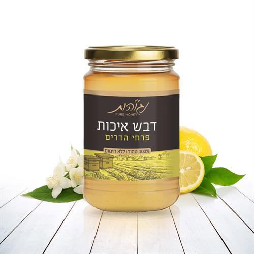 """דבש טהור מפרחי הדרים - נגוהות 0.5 ק""""ג"""