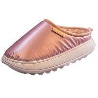 נעלי בית -נעלי בית פרוותיות יוניסקס