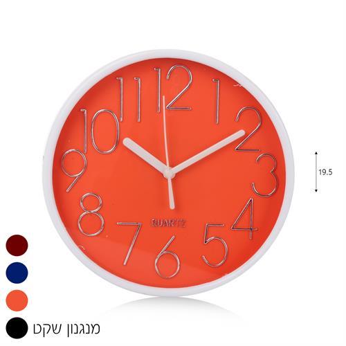 """שעון קיר 19.5 ס""""מ"""