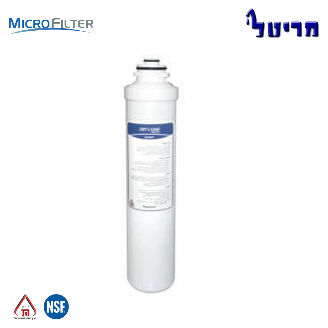 M9 - מסנן החלפה כחול - Microfilter