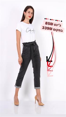 ג'ינס גבוה פריז