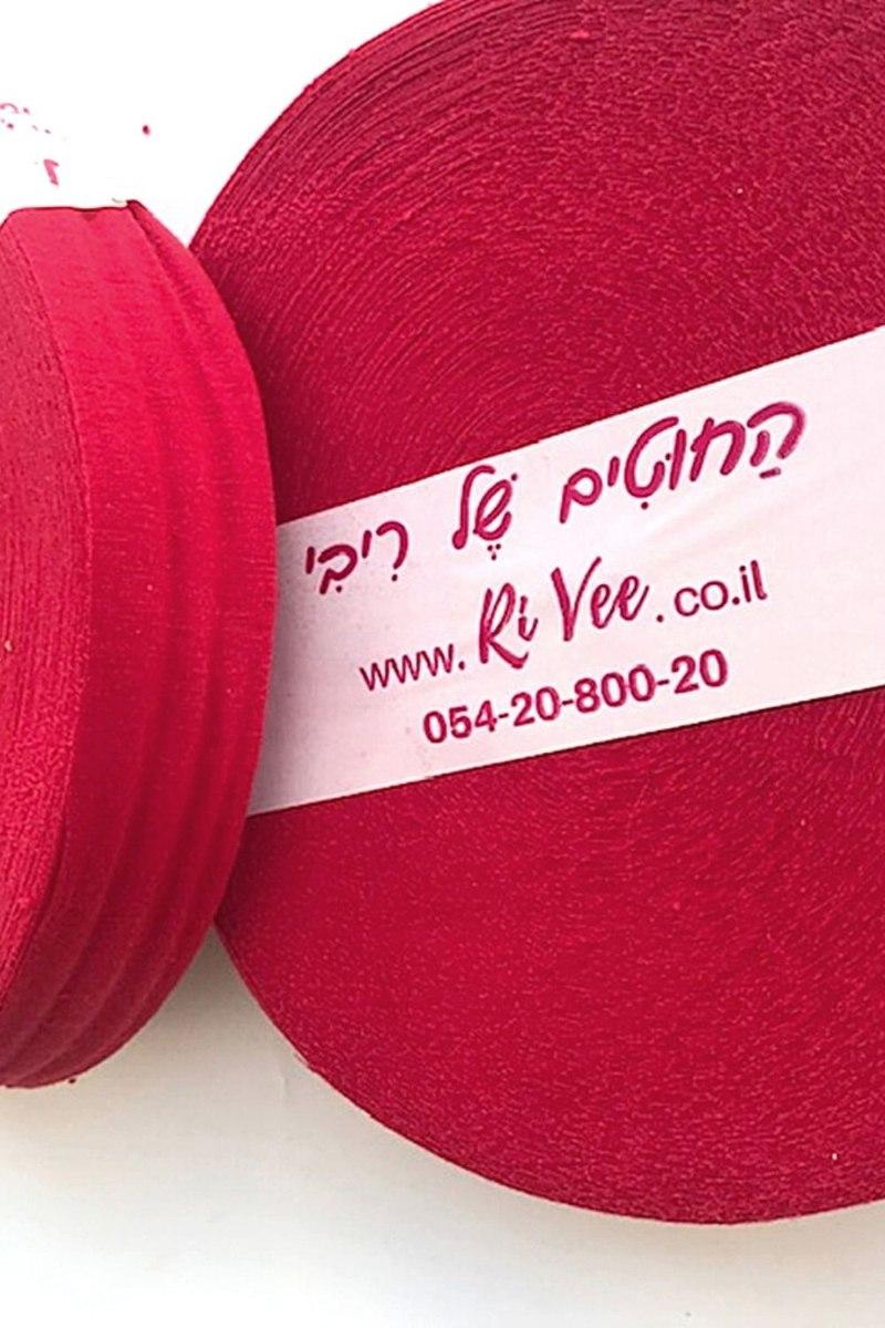 חוטי טריקו לסריגה, חוט טריקו צבע אדום, חוטי טריקו פרוסים, חוטים לסריגת שטיחים, חוטי טריקו צבע אדום