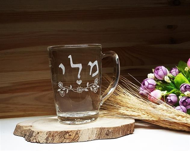 כוסות עם שמות