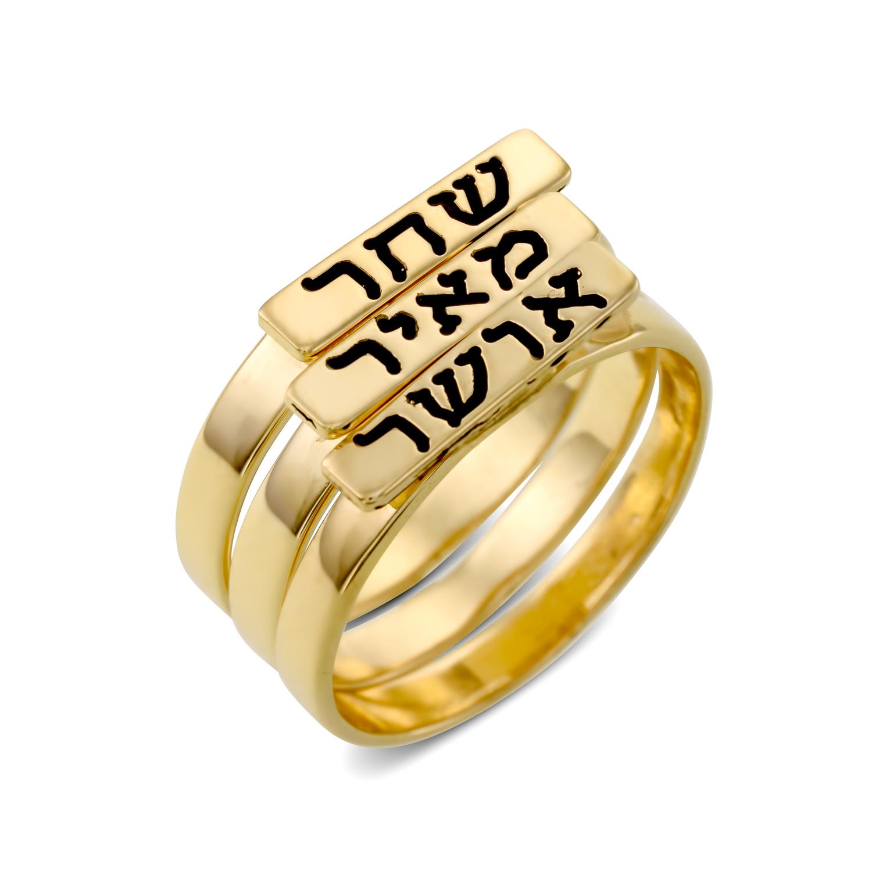 טבעת חותם מלבנית גולדפילד/כסף 925 עם חריטה שחורה