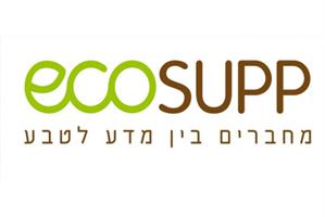 כורכום ליפוזומלי|ECOSUPP