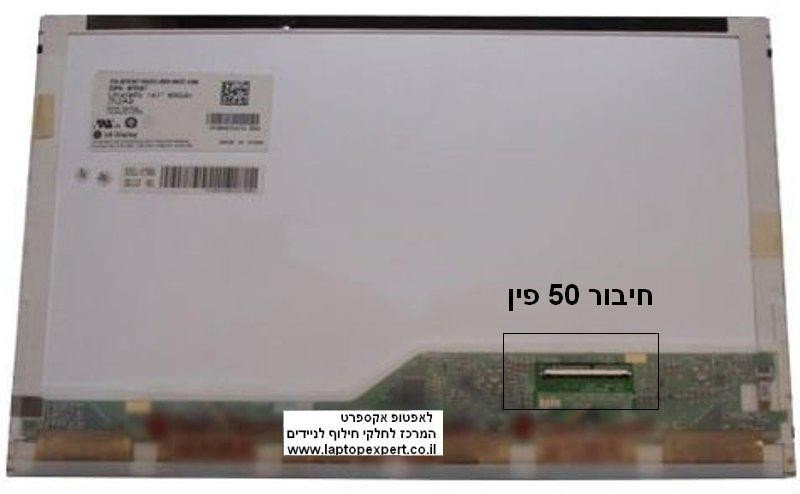 החלפת מסך למחשב נייד LP141WP2-TLA2 1440*900 Glossy LED 50pins WXGA+, Widescreen