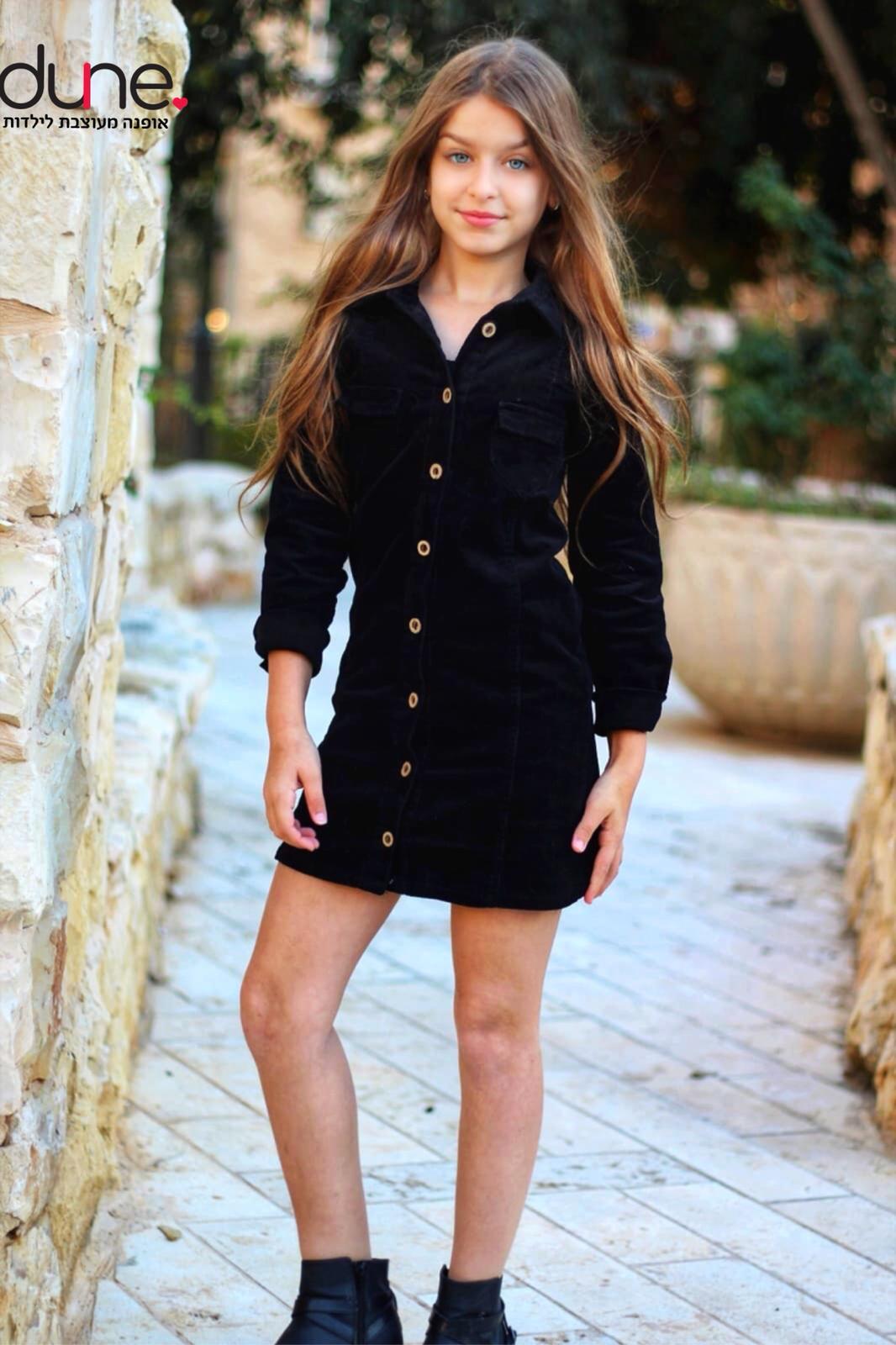שמלת קורדרוי