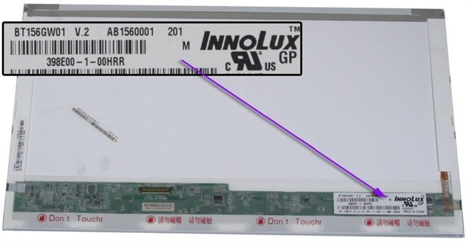 החלפת מסך למחשב נייד HP 620 15.6 LED WXGA 1366 X 768 INNOLUX BT156GW01