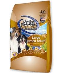 """נוטרי סורס לכלבים מגזע גדול כבש ואורז 13.6 ק""""ג - NUTRISOURCE LARGE BREED LAMB AND RICE 13.6KG"""
