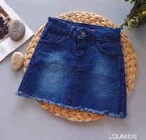 חצאית מידה 12 אחרונה