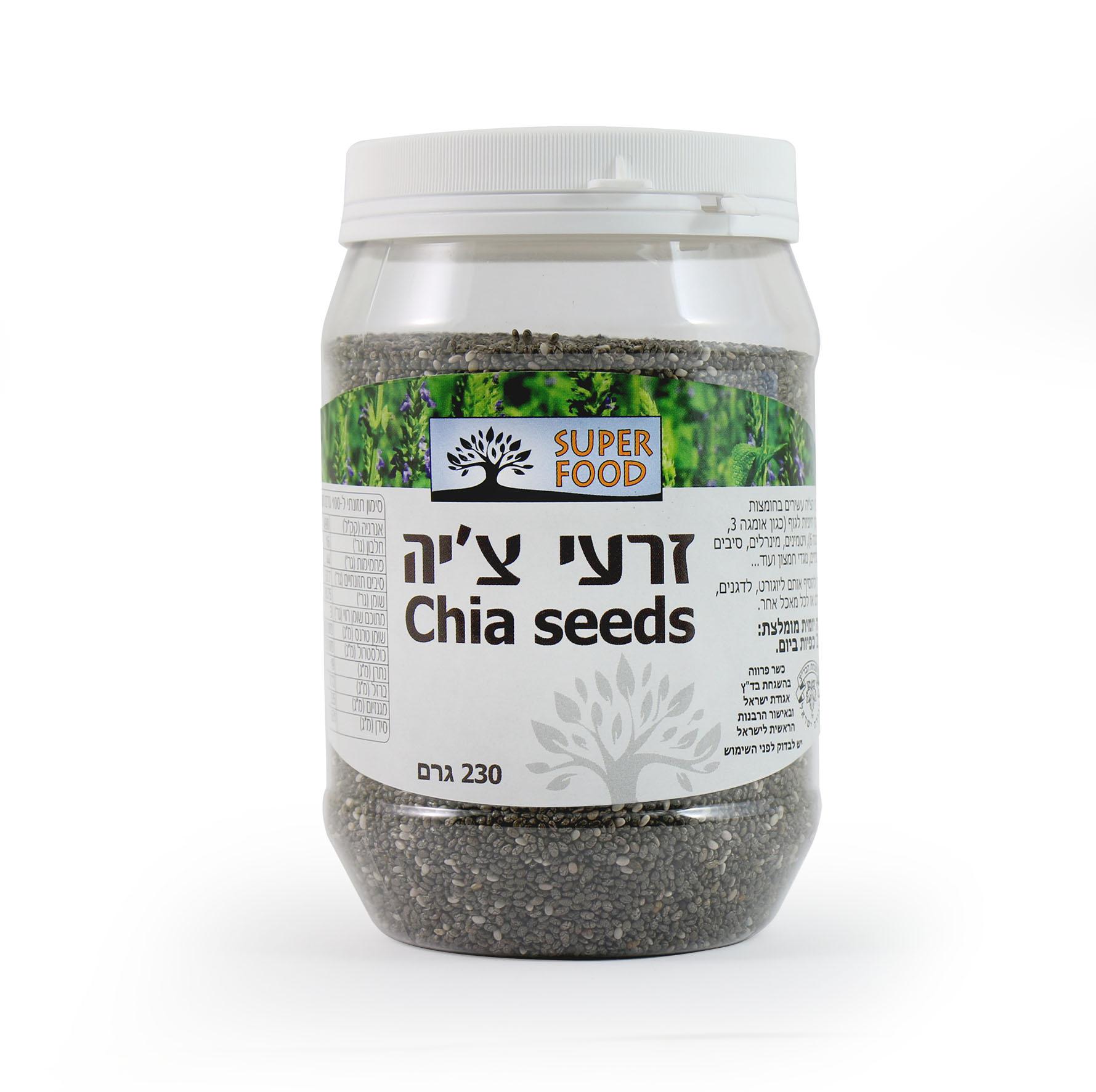 זרעי צ׳יה