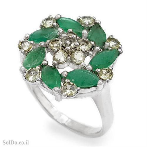 טבעת מכסף משובצת אבני אגת צבע ירוק ואבני פרידוט RG6077 | תכשיטי כסף 925 | טבעות כסף