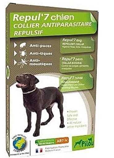 AB7 קולר פרעושים וקרציות לכלב בינוני