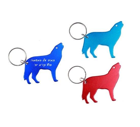 10 יח' פותחן בירות - כלב כולל חריטת לייזר
