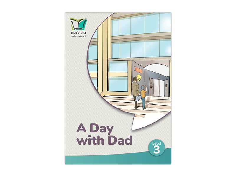 A Day with Dad | Level 3