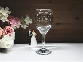 גביע יין לחופה