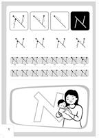 כיווני האותיות  דפוס A4