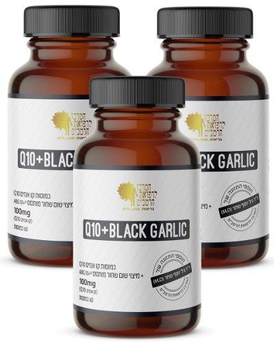 שלישיית קו אנזים Q10  + תמצית שום שחור מותסס | 60 כמוסות