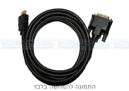 כבל HDMI זכר ל DVI זכר באורך 3 מטר