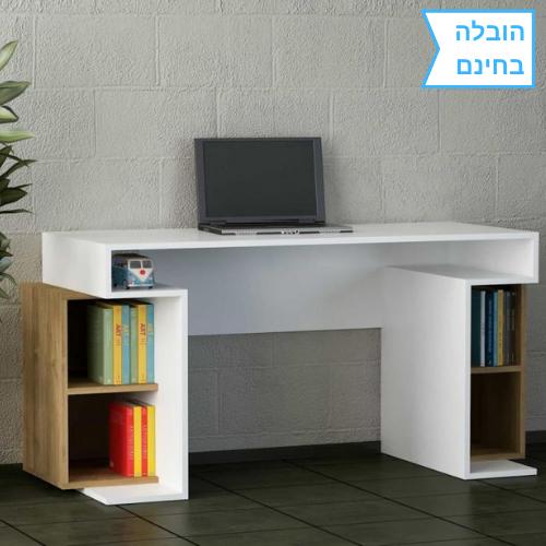 שולחן כתיבה/מחשב מומנט