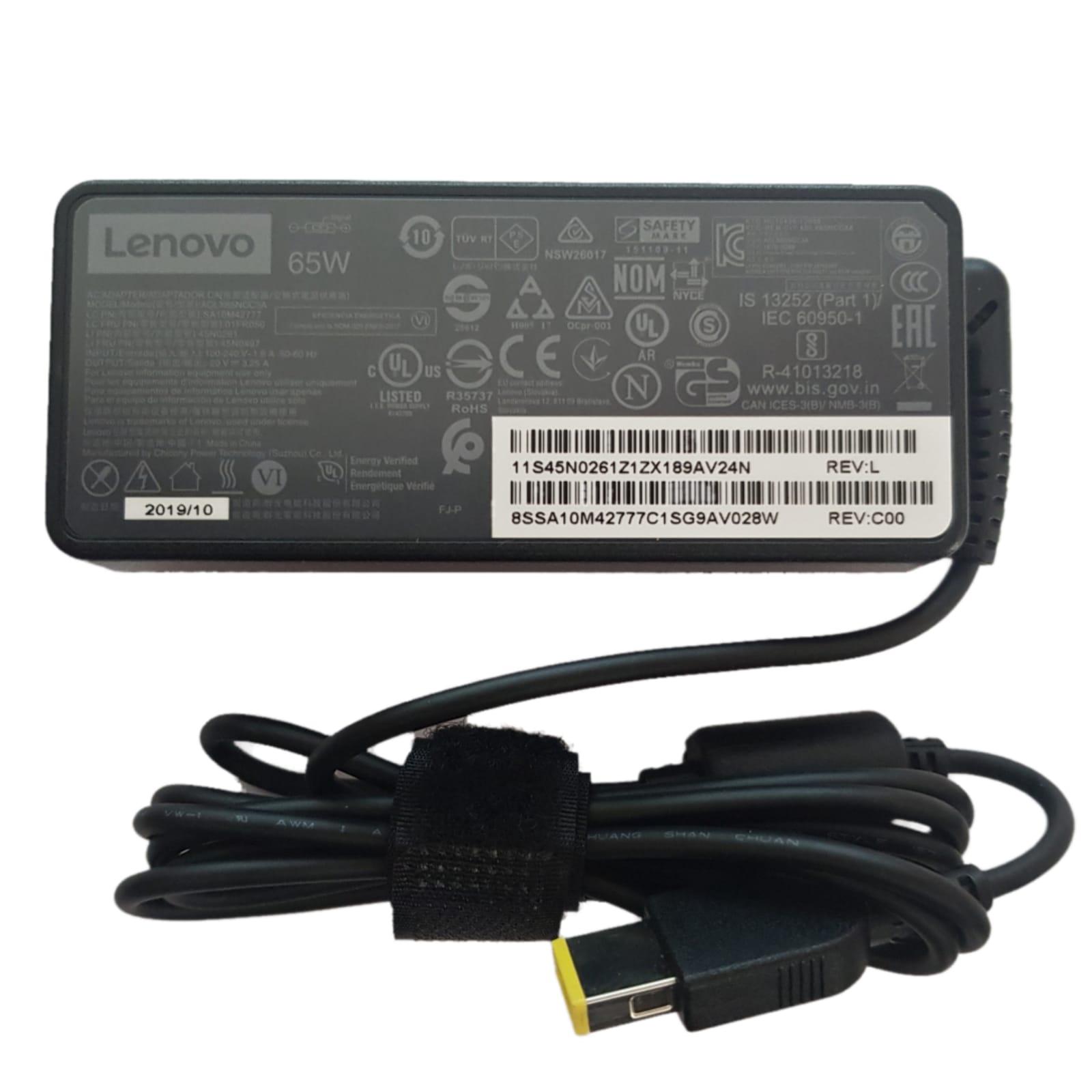 מטען למחשב נייד לנובו Lenovo 20V-3.25A Carbon USB 65W