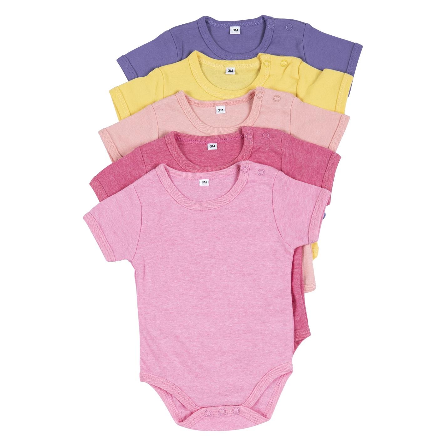 סט חמישיית בגדי גוף סגול-צהוב-ורוד-ורוק פוקסיה-ורוד בייבי
