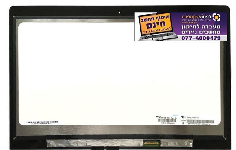 קיט מסך מגע להחלפה במחשב נייד לנובו Lenovo FLEX 3- 570 80JM 15.6 Screen touch assembly